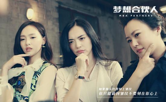 """《梦想合伙人》杭州宣传 """"星你""""导演大赞辣妈姚晨美如女神"""
