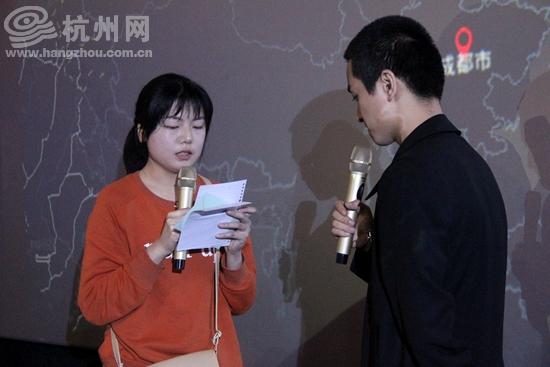 陈晓携电影《神秘家族》空降杭州 遭女粉丝表白