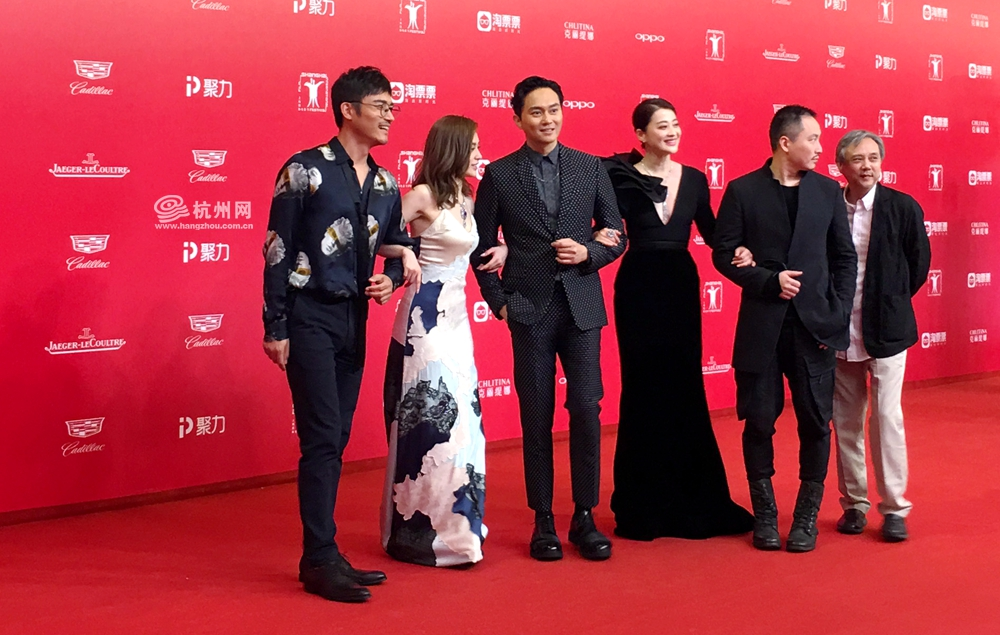 《京城81号2》主创齐亮相上影节红毯