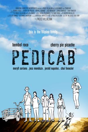 最佳影片:《三轮浮生》(菲律宾)